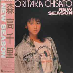 Chisato Moritaka - New Season album flac